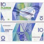 Beautiful banknote Aruba Pick number 16 - 10 Florin 2003