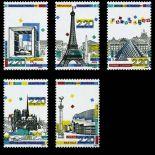 Timbres France Série N° 2579/2583 neuf sans charnière