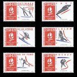 Serie francobolli di Francia N ° 2737/42 Nuevo non linguellato