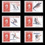 Stamps series of France N° 2737/42 Mint NH