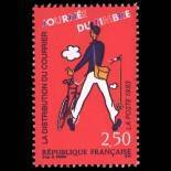Timbre France N° 2793 neuf sans charnière