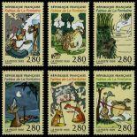 Serie francobolli di Francia N ° 2958/63 Nuevo non linguellato