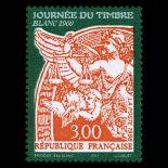 Timbre France N° 3136 neuf sans charnière