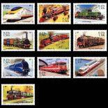 Briefmarken Reihe von France N ° 3405/14 Postfrisch