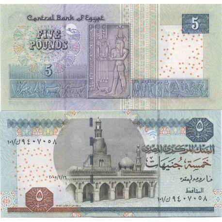 Egypte - Pk N° 999 - Billet de 5 Pound
