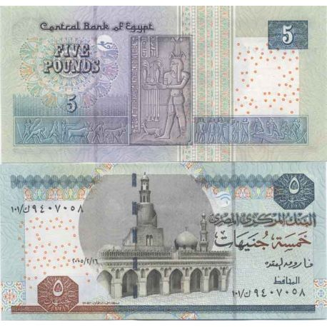 Billet de collection Egypte Pk N° 999 - 5 Pound