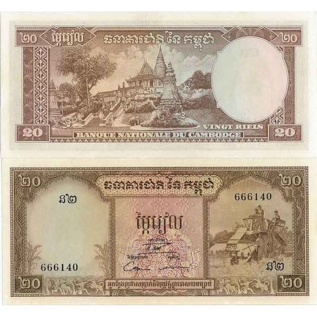 Billets de collection Billet de banque Cambodge Pk N° 5 - 20 Riel Billets du Cambodge 4,00 €
