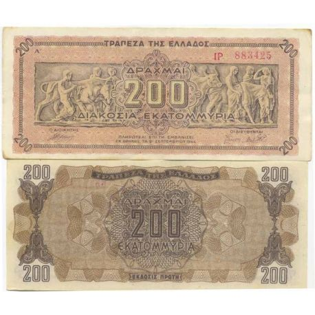 Grece - Pk N° 131 - Billet de 200 Drachmai