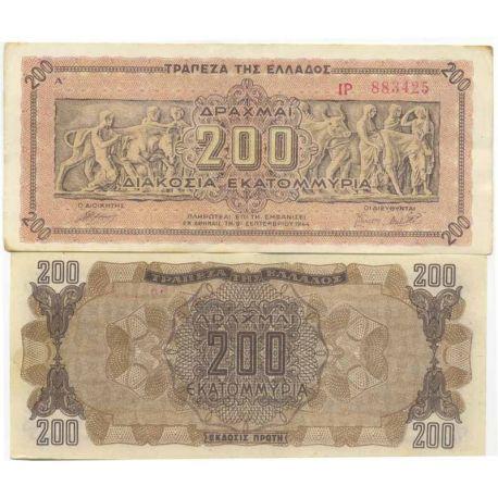 Billets de banque Grece Pk N° 131 - 200 Drachmai