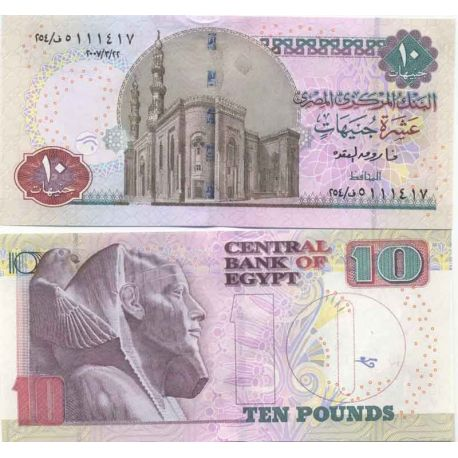 Billet de collection Egypte Pk N° 999 - 10 Pound