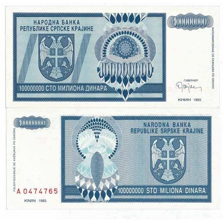 Billets de collection Billets collection Rep. Serbe de Krajina Pk N° 15 - 100000000 Dinara Billets de Croatie (Serbie) 9,00 €