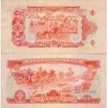Colección de billetes Vietnam Pick número 40 - 1 Dong