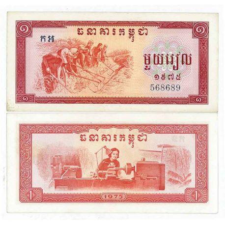 Billets de collection Billets de banque Cambodge Pk N° 20 - 1 Riel Billets du Cambodge 9,00 €