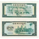 Colección de billetes Camboya Pick número 21 - 5 Riel 1975