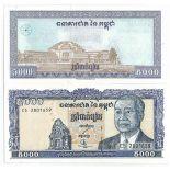 Banknoten Kambodscha Pick Nummer 46 - 5000 Riel 1995