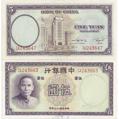 Chine - Pk N° 80 - Billet de 5 Yuan