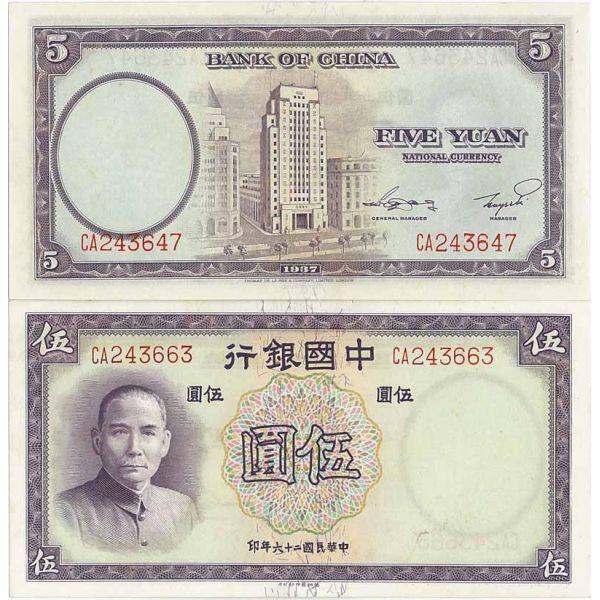 billets banque chine pk n 80 5 yuan. Black Bedroom Furniture Sets. Home Design Ideas