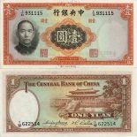 Banconote Cina Pick numero 216 - 1 Yuan Renminbi