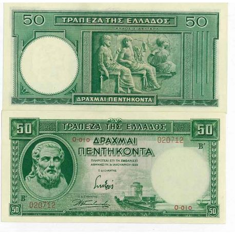 Billet de collection Grece Pk N° 107 - 50 Drachmai