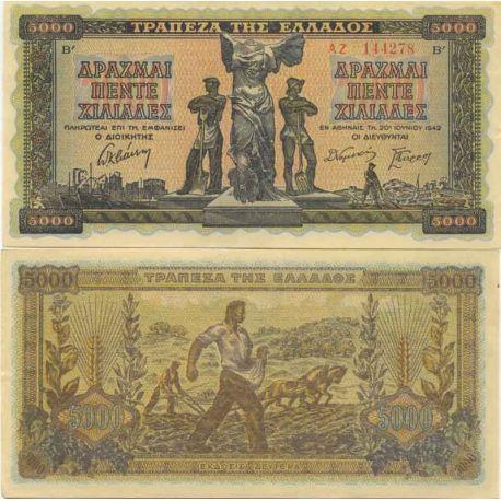 Grece - Pk N° 119 - Billet de 5000 Drachmai