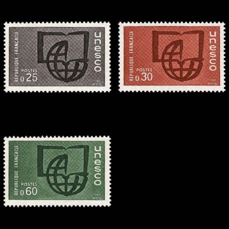 France Service N° 36/38- Neuf(s) sans charniEre