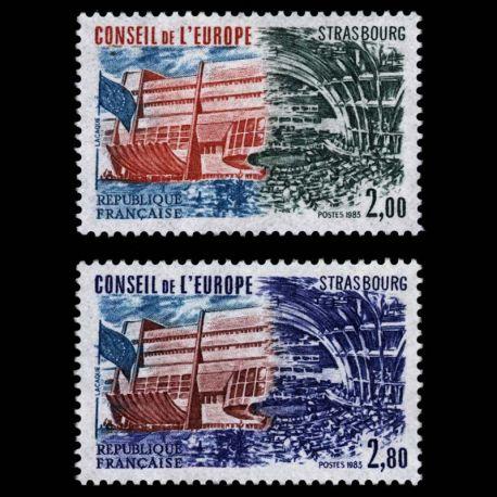 Timbres de service France Série N° 77/78- Neuf(s) sans charniEre
