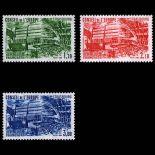 Timbres de service France Série N° 82/84- Neuf(s) sans charniEre