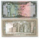 Billets collection YEMEN Pk N° 15 - 50 Rials