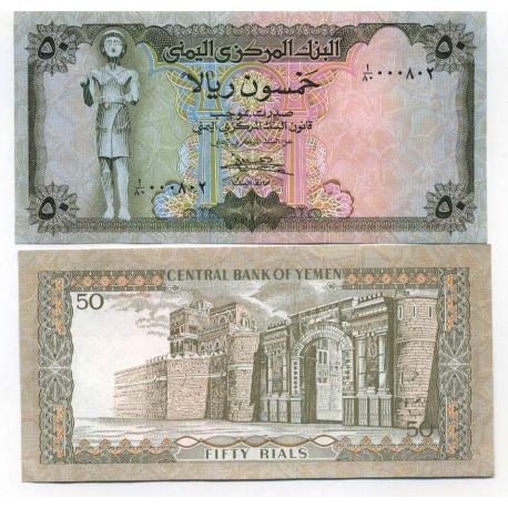 YEMEN - Pk N° 15 - Billet de 50 Rials