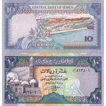 Los billetes de banco Yemen Pick número 24 - 10 Rial