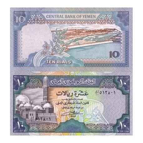 Billets de collection Billet de collection Yemen Pk N° 24 - 10 Rials Billets du Yemen 3,00 €