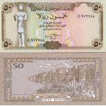 Colección de billetes Yemen Pick número 27 - 50 Rial