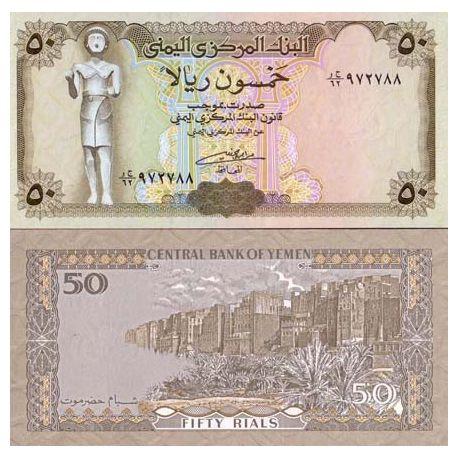 Yemen - Pk N° 27 - Billet de 50 Rials
