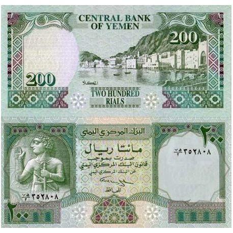 Billets de collection Billet de banque Yemen Pk N° 29 - 200 Rials Billets du Yemen 6,50 €