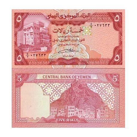 Billets de collection Billets banque Yemen Pk N° 15 - 5 Rials Billets du Yemen 3,00 €