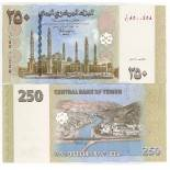 Los billetes de banco Yemen Pick número 35 - 250 Rial