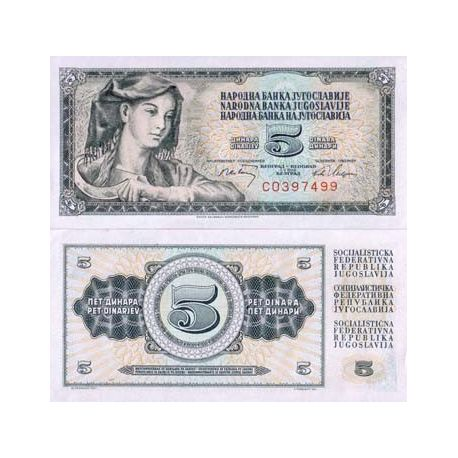 Billets de collection Billets banque Yougoslavie Pk N° 81 - 5 Dinara Billets de Yougoslavie 2,00 €
