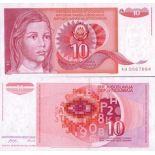 Billete de colección Yugoslavia PK N° 103 - 10 Dinara