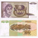 Billets banque Yougoslavie Pk N° 108 - 100 Dinara