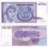 Banknote of collection Yugoslavia Pick N° 112 - 100 Dinara