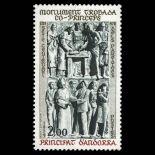 Andorra Briefmarken N° 280 Postfrisch