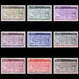 Francobollo d'Andorra N° 316 al N° 324 nove senza cerniera