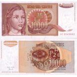 Billet de banque Yougoslavie Pk N° 116 - 10000 Dinara