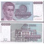 Billetes colección Yugoslavia PK N° 124 - 100 MILLONES Dinara
