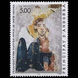 Andorra Briefmarken N° 396 Postfrisch