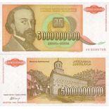 Billet de banque Yougoslavie Pk N° 135 - 5 MILLIARDS Dinara