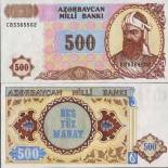 Beautiful banknote Azerbaijan Pick number 19 - 500 Manat 1993