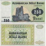 Billet Azerbaidjan collection Pk N° 13 - Billet de 250 Manat