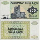 Colección Billetes Azerbaiyán Pick número 13 - 250 Manat 1992