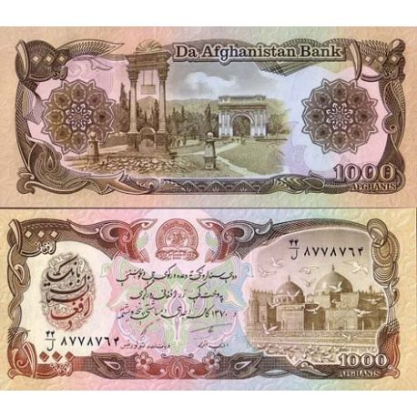 Billets de collection Afghanistan - Pk N° 61 - Billet de 1000 Afghanis Billets d'Afghanistan 1,50 €